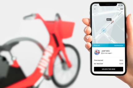 Uber готовит запуск проката электровелосипедов в Европе