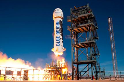 Американцы продают билеты в космос для туристов