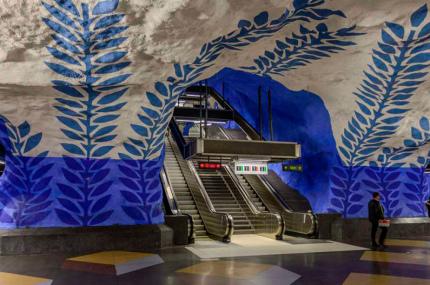 Опубликован рейтинг самых красивых станций метро