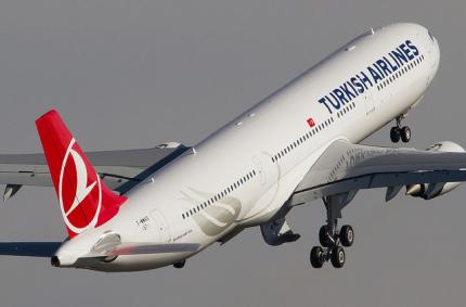 Turkish Airlines будет чаще летать из Львова в Стамбул