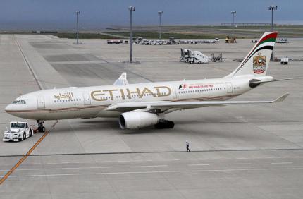 Etihad Airways запустила тариф для пассажиров только с ручной кладью