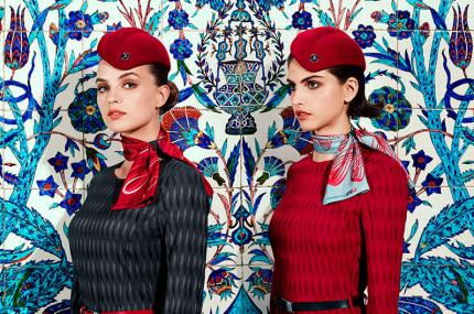 Экипаж Turkish Airlines сменил униформу