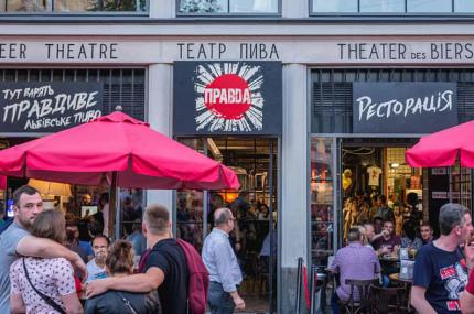 Опубликован список лучших пивных баров Европы