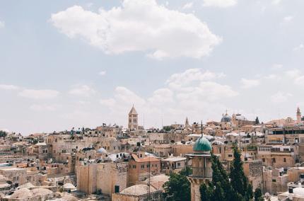 В Иерусалиме выпустили скидочную карту для туристов