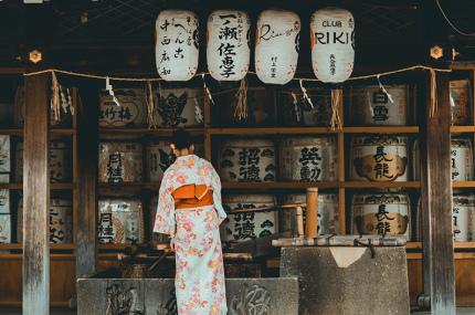 В Киото ввели туристический сбор