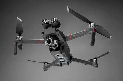 Создан дрон для спасательных операций