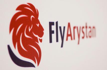 Air Astana создаст лоукостер