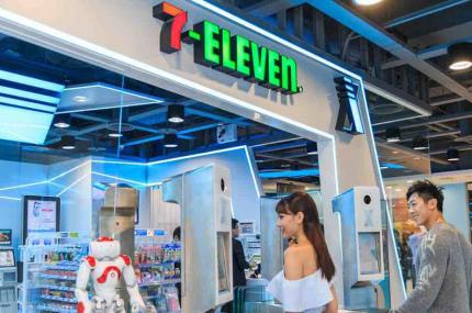 В новом магазине Японии за покупки можно рассчитаться, отсканировав лицо