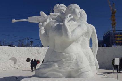 Южная Корея приглашает на фестиваль ледяных фонтанов