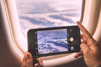 Выбрана самая технологичная авиакомпания