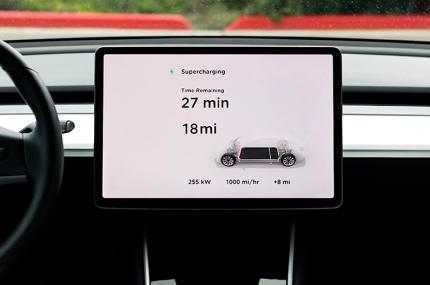 В Tesla представили новые станции быстрой зарядки