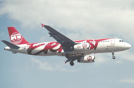 У Ernest Airlines изменились нормы провоза ручной клади