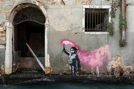 Banksy приехал на Венецианскую биеннале со своей новой работой