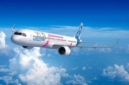 В Airbus анонсировали новый лайнер с рекордной дальностью полёта