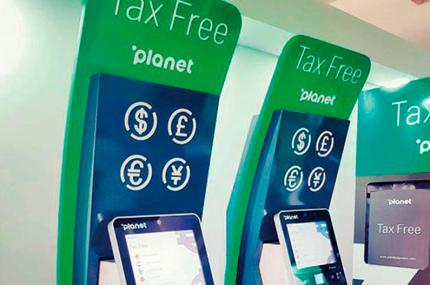 В ОАЭ появились автоматы для возврата tax free