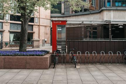 Центр Осло закроют для автомобилей