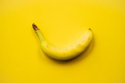Туристов Шотландии просят не выбрасывать в горах кожуру от бананов