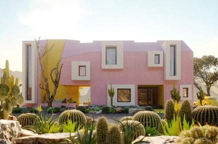 Дом в мексике недвижимость в париже купить недорого