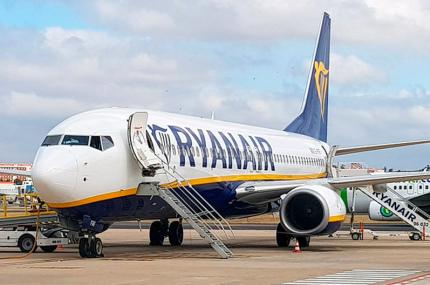Ryanair будет летать из Львова в Будапешт
