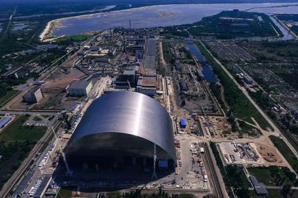 Чернобыль получит свою бренд-айдентику
