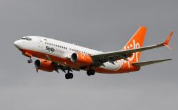 SkyUp запустит рейсы в ОАЭ из Львова, Харькова и Запорожья