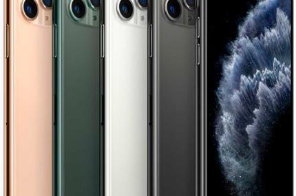 4 причины купить iPhone 11