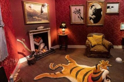 Banksy открыл шоурум в Лондоне