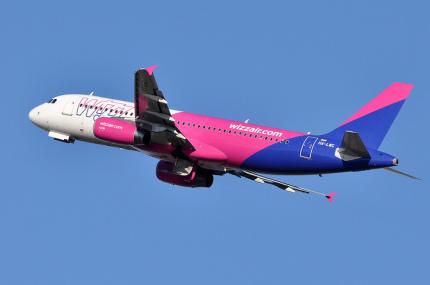 Wizz Air анонсировал 6 маршрутов из Запорожья