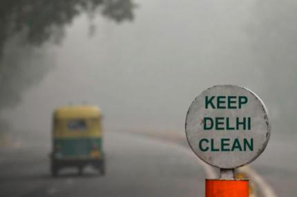 Качество воздуха в Дели признано самым плохим в мире