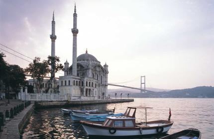 В Турции хотят запретить TripAdvisor и Trivago