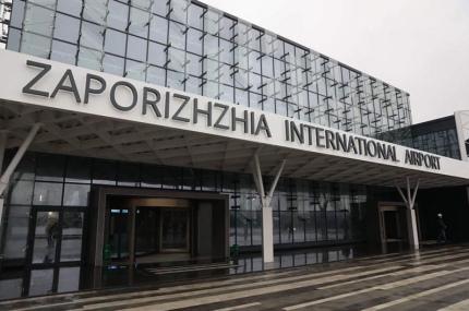 В аэропорту Запорожья построили новый терминал