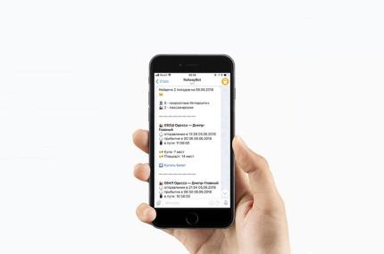 Чат-бот поиска ж/д билетов RailwayBot запустил приложение для смартфонов
