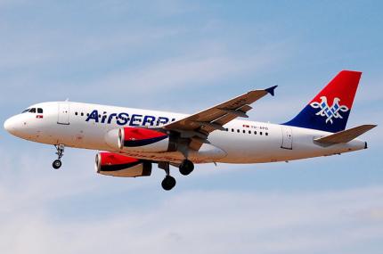 Air Serbia начала продавать билеты из Львова в Белград