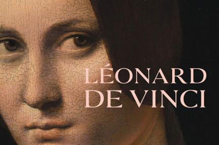 Выставка работ да Винчи в Лувре будет открыта бесплатно 3 ночи