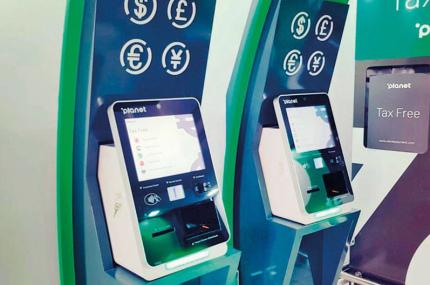 В отелях и торговых центрах ОАЭ устанавливают автоматы возврата Tax Free