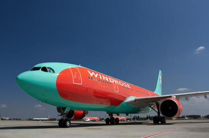 Windrose Airlines будет летать из Киева в Ивано-Франковск