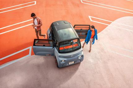 Citroën готовит к выпуску новый миниатюрный электромобиль