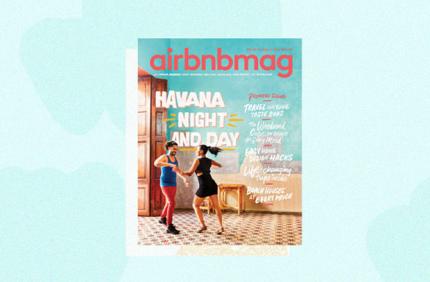 Печатный журнал от Airbnb для путешественников появится в мае