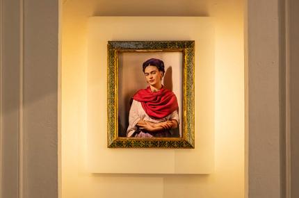 33 музея создали виртуальную выставку Фриды Кало