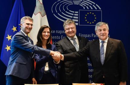 Украина и ЕС подписали соглашение о безвизовом режиме