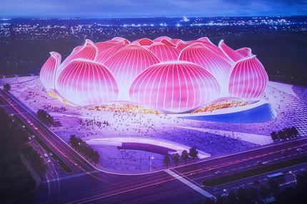 В Китае строят огромный стадион в форме лотоса