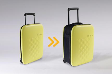 Создан самый тонкий чемодан в мире