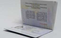 Безвиз: как оформить биометрический загранпаспорт