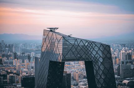 В Китае запретили строить высокие небоскрёбы