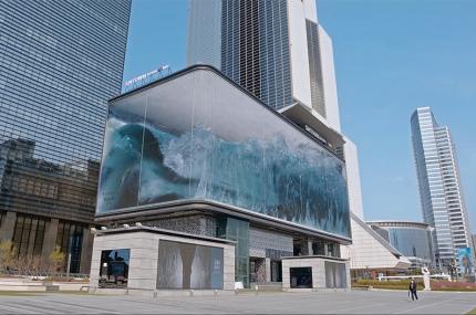 В Сеуле придумали необычную рекламу-инсталляцию