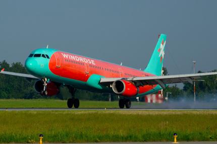 Windrose Airlines вводит авиапроездной