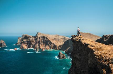 Мадейра откроется для туристов в июле