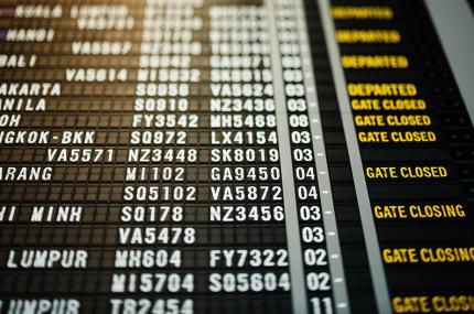 Выбраны лучшие аэропорты 2020 года