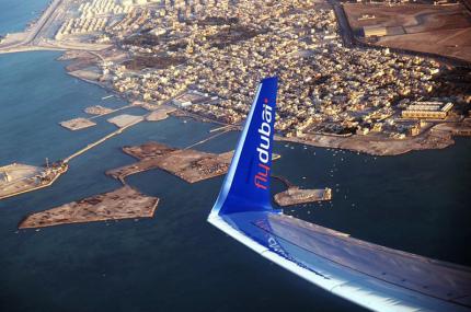 flydubai возобновляет рейсы из Украины