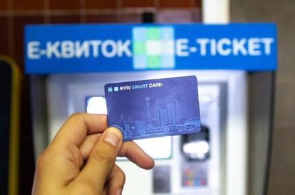 Запуск единого e-билета на общественный транспорт в Киеве снова перенесли